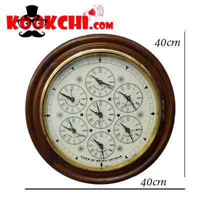 ساعت دیواری چوبی 7 زمانه