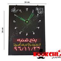 ساعت مساجد