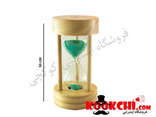 ساعت شنی کوچک