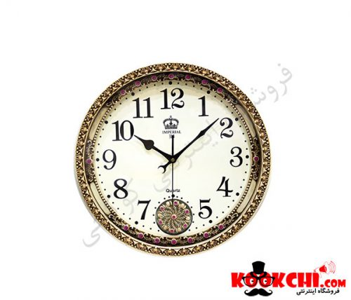 ساعت دیواری امپریال
