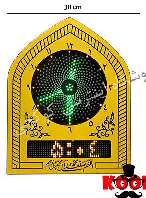ساعت مسجد