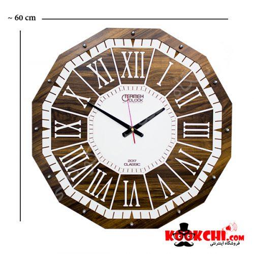 ساعت دیواری چوبی12ضلعی