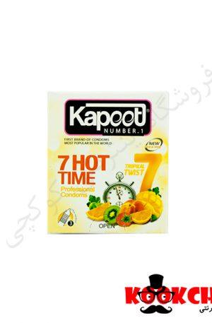 کاندوم کاپوت 7Hot Time