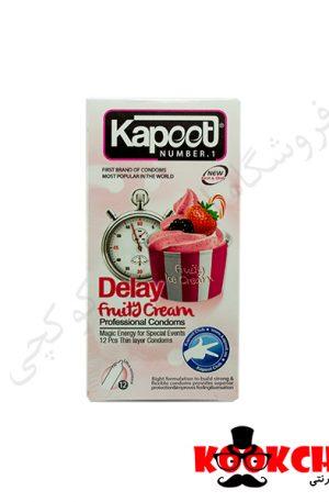 کاندوم کاپوت مدل Fruity Cream