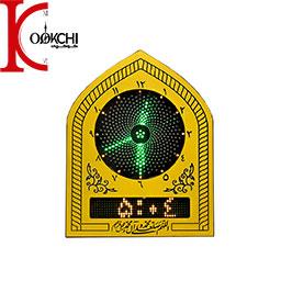 ساعت مسجد/حرم
